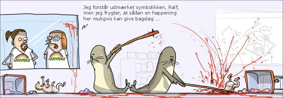 wm_strip_dk_20090119